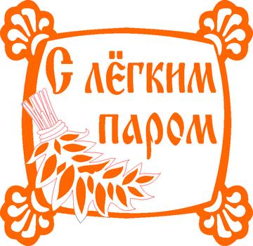 http://s2.uploads.ru/t/Kfl2A.png