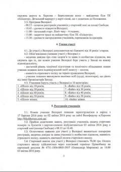 http://s2.uploads.ru/t/Kgrt3.jpg