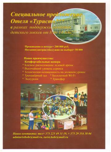 http://s2.uploads.ru/t/KhkDS.png