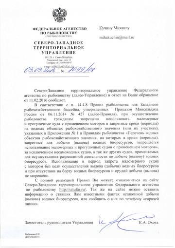 http://s2.uploads.ru/t/Kk6DE.jpg