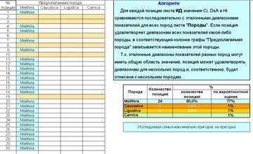 http://s2.uploads.ru/t/KlxZL.jpg