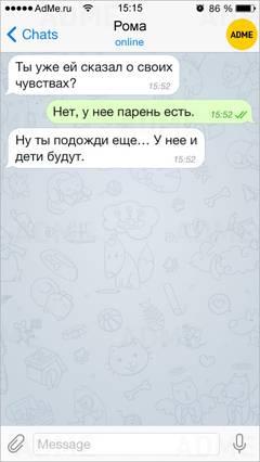 http://s2.uploads.ru/t/KmRE3.jpg