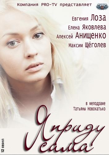 http://s2.uploads.ru/t/KnVNZ.jpg