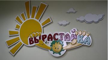 http://s2.uploads.ru/t/KovCt.png