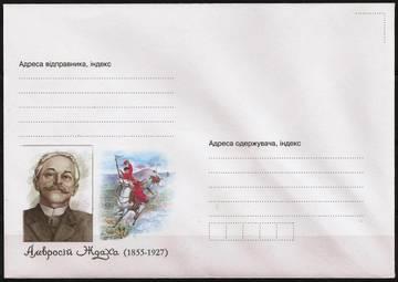 http://s2.uploads.ru/t/Koxmd.jpg