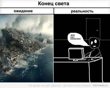 http://s2.uploads.ru/t/KpM2W.jpg