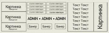 http://s2.uploads.ru/t/Kqogn.jpg