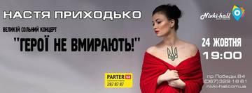 http://s2.uploads.ru/t/KrxXn.jpg