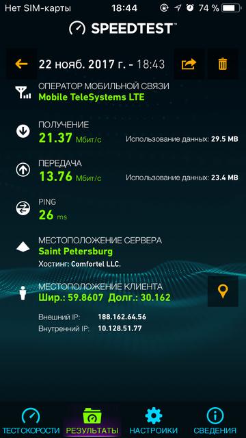 http://s2.uploads.ru/t/KsCw1.png