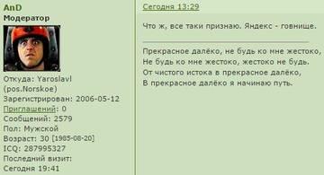 http://s2.uploads.ru/t/KsgDp.jpg
