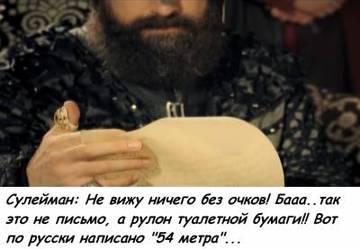 http://s2.uploads.ru/t/Kxz6e.jpg