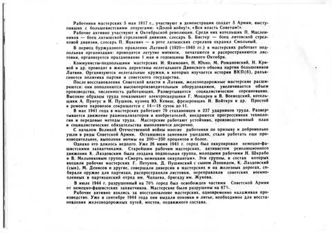 http://s2.uploads.ru/t/L1VHq.jpg