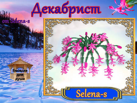 http://s2.uploads.ru/t/L2P9K.jpg