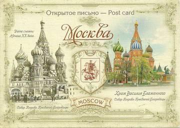 http://s2.uploads.ru/t/L9XBU.jpg