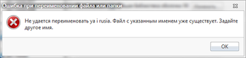 http://s2.uploads.ru/t/LA7nR.png