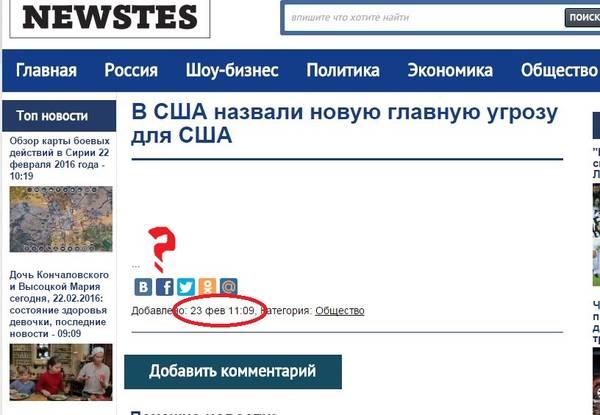 http://s2.uploads.ru/t/LBbMA.jpg