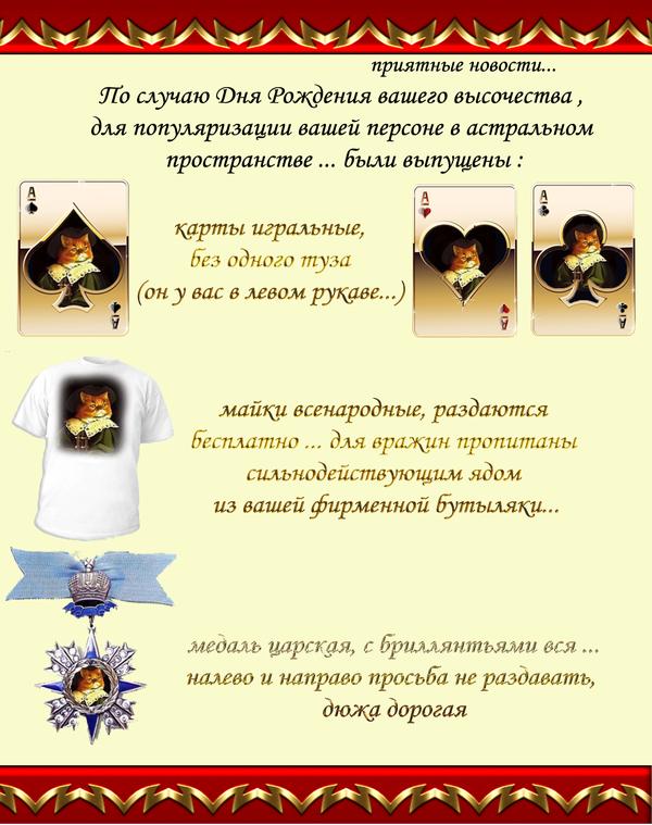 http://s2.uploads.ru/t/LCkUw.png