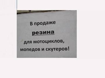 http://s2.uploads.ru/t/LEBjM.jpg