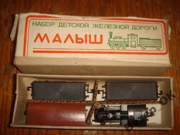 http://s2.uploads.ru/t/LEiha.jpg