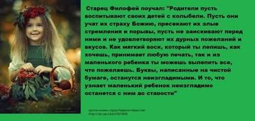 http://s2.uploads.ru/t/LEomt.jpg