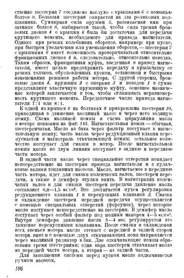 http://s2.uploads.ru/t/LEqGM.png