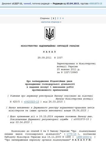 http://s2.uploads.ru/t/LF2yc.jpg