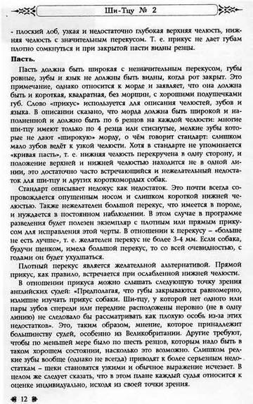 http://s2.uploads.ru/t/LHQKX.jpg