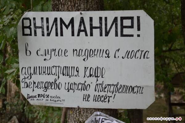 http://s2.uploads.ru/t/LIoFQ.jpg