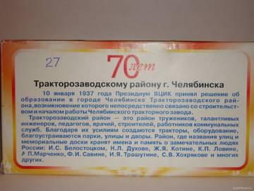 http://s2.uploads.ru/t/LKhlZ.jpg