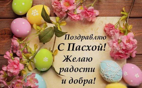 http://s2.uploads.ru/t/LOoT7.jpg