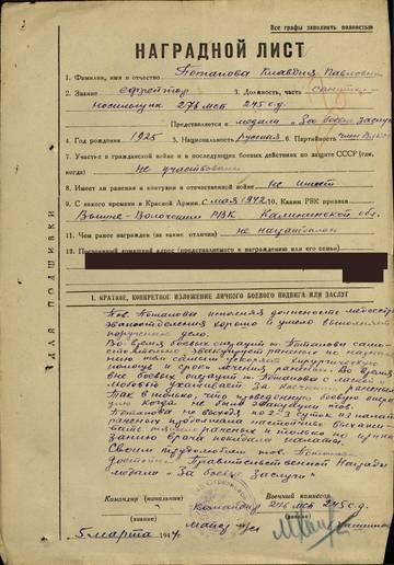 http://s2.uploads.ru/t/LPaSo.jpg