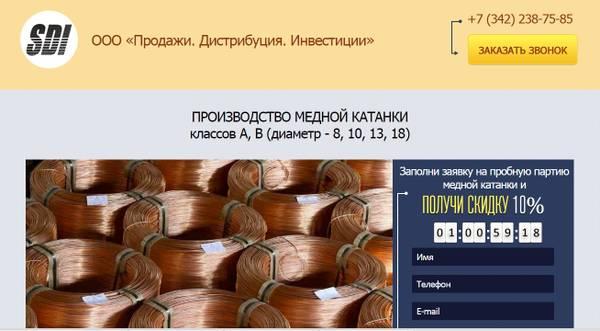 http://s2.uploads.ru/t/LQ6lt.jpg