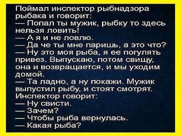 http://s2.uploads.ru/t/LQIol.jpg