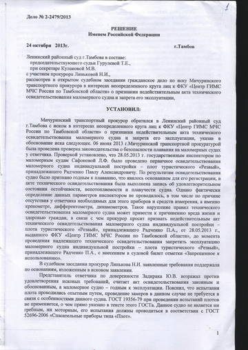 http://s2.uploads.ru/t/LRbvy.jpg