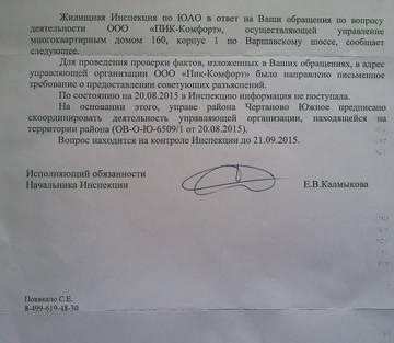 http://s2.uploads.ru/t/LU6AR.jpg
