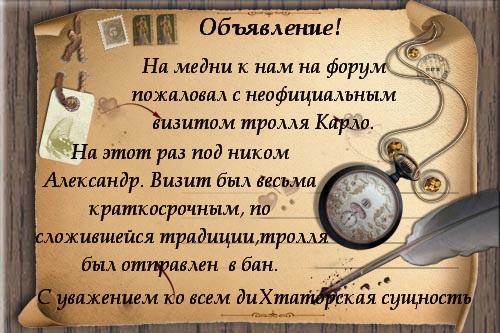 http://s2.uploads.ru/t/LWgmB.jpg