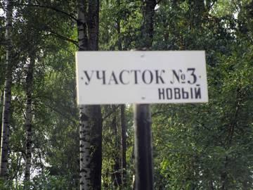 http://s2.uploads.ru/t/LX7Kc.jpg