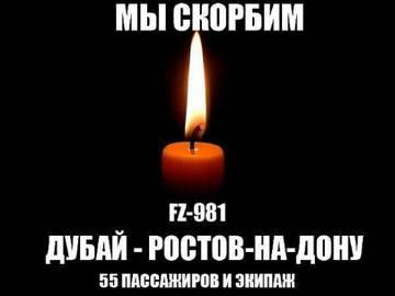 http://s2.uploads.ru/t/LYw6I.jpg