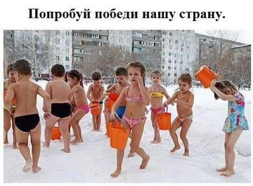 http://s2.uploads.ru/t/LeuIk.jpg