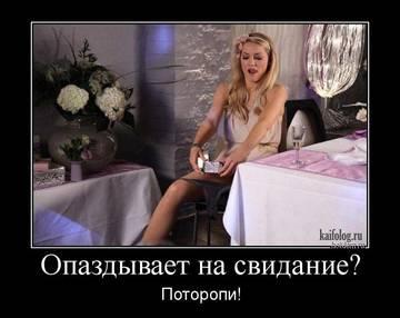 http://s2.uploads.ru/t/LljZD.jpg