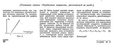 http://s2.uploads.ru/t/LnTPG.jpg