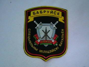 http://s2.uploads.ru/t/LoXBc.jpg