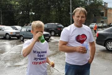 http://s2.uploads.ru/t/Lw7YP.jpg