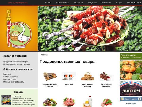 http://s2.uploads.ru/t/M0pyQ.jpg