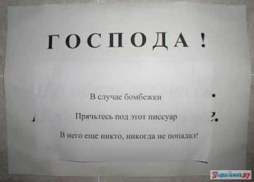http://s2.uploads.ru/t/M2Ojx.jpg
