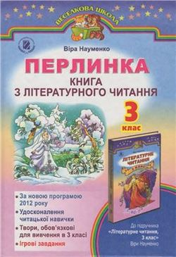 http://s2.uploads.ru/t/M6nEO.jpg