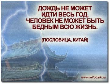 http://s2.uploads.ru/t/M9C27.jpg