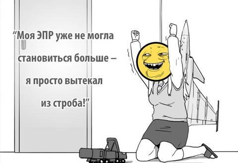 http://s2.uploads.ru/t/MAIQs.jpg