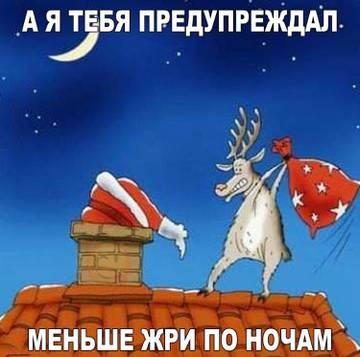 http://s2.uploads.ru/t/MDIbq.jpg