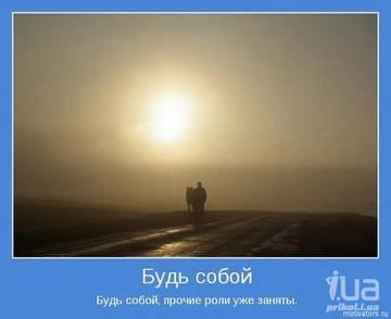 http://s2.uploads.ru/t/MHT41.jpg